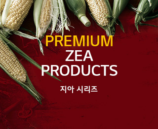 Premium ZEA Products 지아 시리즈