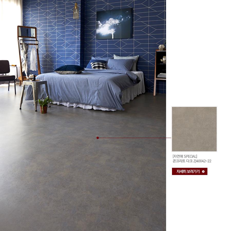 [Z:IN 공간연구소] '올해의 컬러'를 활용한 UNIQUE 침실 스타일링 ...