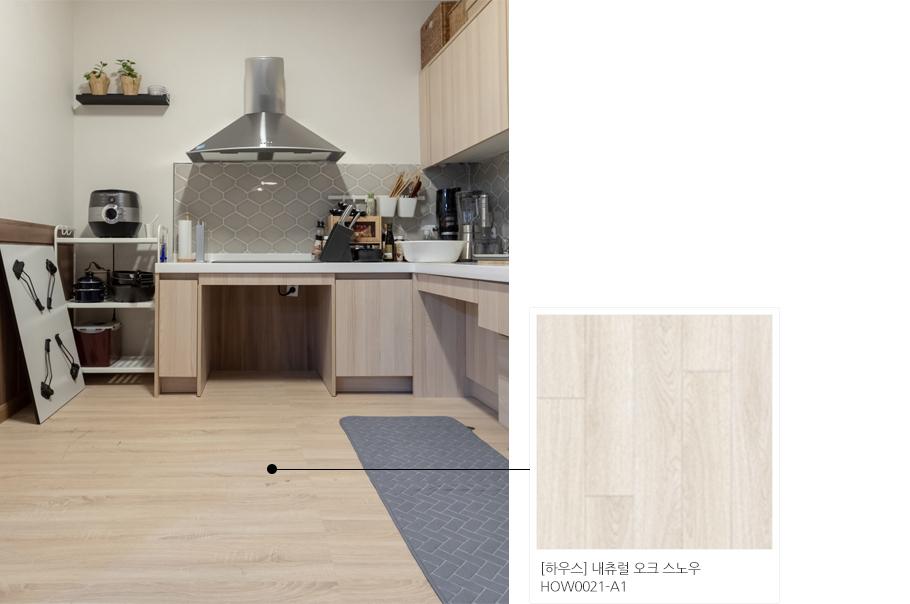 [하우스] 내츄럴 오크 스노우 HOW0021-A1